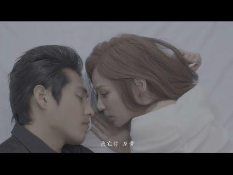 王心凌 Cyndi Wang - 遠在眼前的你 Far Away(Official MV 官方完整版)