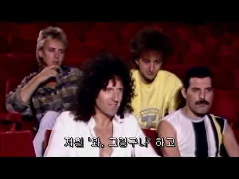 퀸 1985년 라이브 에이드 직전 인터뷰 (한글자막)