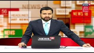 Punjab Budget: Govt Cuts Petrol Price By Rs 5 & Diesel by RS 1 | News18 Punjab