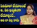 Actress Ragini reveals why she is single- Interview with Swetha Reddy