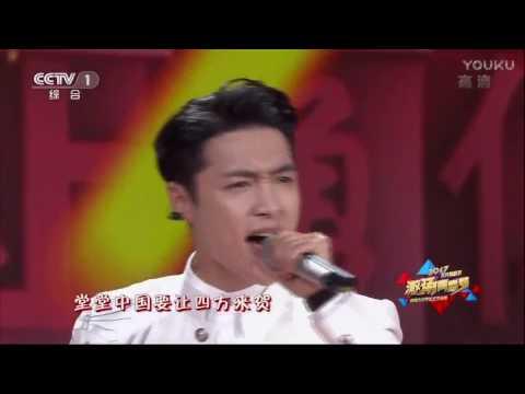 170504 張藝興 LAY Zhang Yixing - 精忠報國 _ 央視五月的鮮花文藝晚會
