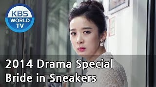 Bride in Sneakers | 운동화를 신은 신부 [2014 Drama  Special / ENG / 2014.12.07]