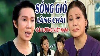 Cải Lương Xưa | Sóng Gió Làng Chài - Vũ Linh Tài Linh Khánh Tuấn | cải lương xã hội hay nhất