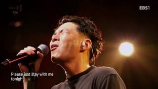 G. Soul-The Beautiful Ones