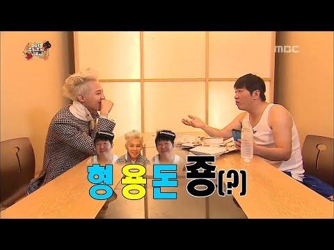 무한도전 : Infinite Challenge, 2013 'Infinite Challenge' Song Festival(1) #08, 2013 무한도전 가요제(1) 20130928