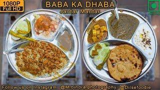Baba Ka Dhaba At Jantar Mantar
