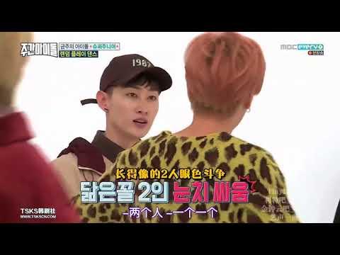 SJ 的爆笑隨機舞蹈@171108 周間偶像