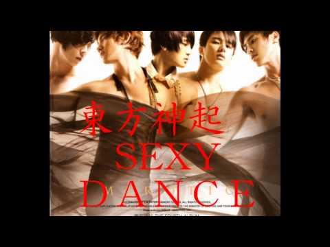 東方神起~TVXQ~ SEXYダンス