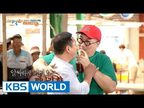Lucky or unlucky lunch game with Jeju islanders! [2 Days & 1 Night - Season 3 / 2017.06.25]