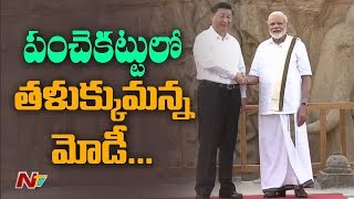PM Modi Receives Xi Jinping In Tamil Tradition At Mahabali..