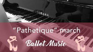Ballet class music - March (battement)