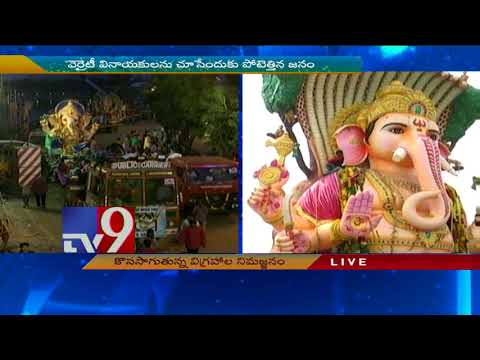 Ganesh immersion continues at Hussain Sagar in Hyderabad