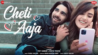 Cheti Aaja – Yograj Koushal