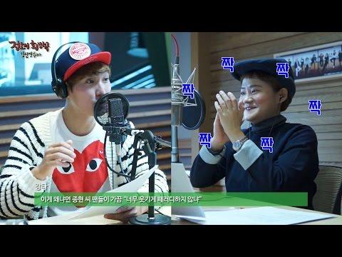 JONGHYUN vocal mimicry, SM이사님께 허락받은 종현 성대모사! [정오의 희망곡 김신영입니다] 20161103
