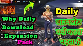 Free Fire Daily Expansion pack Download in Samsung phone,Problem Fixed|Why Daily Download Expansion.