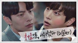 [드라마 읽어주는 여자] 이민기(Lee Min Ki) x new세계(김민석 Kim Min Seok), 돌아온 게 아쉬웠다…ㅠ_ㅠ 〈뷰티 인사이드 The Beauty Inside〉