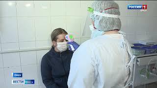 Ирина Солдатова и главный санитарный врач региона Александр Крига обратились к омичам во время экстренной пресс-конференции