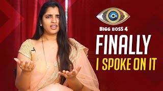 Anchor Syamala shares her opinion on Bigg Boss 4 Telugu sh..