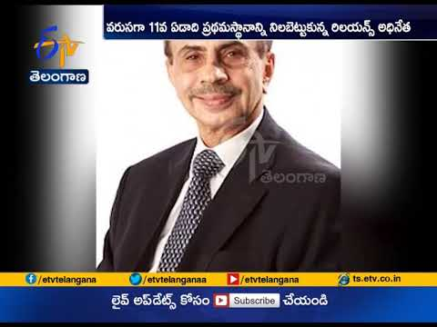 Mukesh Ambani richest Indian for 11th time; Forbes
