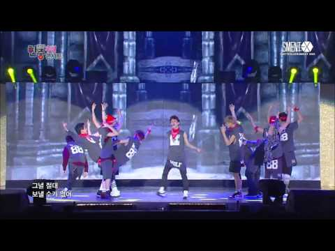 [HD] 130703 EXO at Korea China Friendship Concert [FULL CUT]