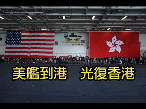 香港航空收到最後通牒