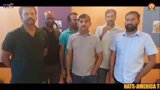 America Telugu Sambaralu 2019 | Food Team Welcomes you | Dallas | NATS