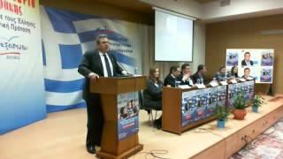 Προσυνέδριο Θράκης - Ομιλία Προέδρου