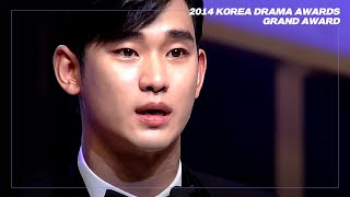 Arirang Special M60 Ep256 2014 Korea Drama Awards part 2