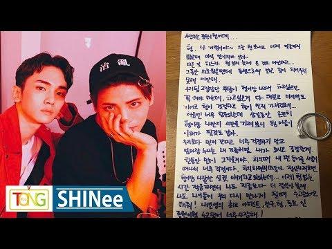 SHINee Key(키)
