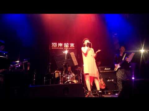20131108 河岸留言西門紅樓 黃美珍-無聲抗議音樂會-無聲抗議