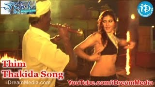 Thim Thakida Suganya Video HD