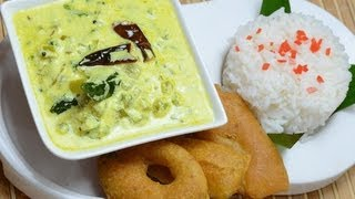 Snake Gourd Yogurt Curry ..
