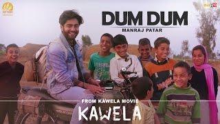 Dum Dum – Manraj Patar – Kawela