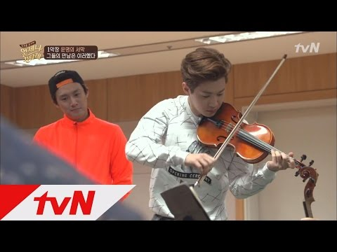 언제나 칸타레 -  헨리, 화려한 바이올린 테크닉!