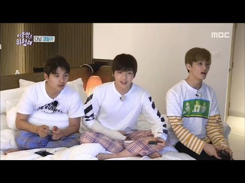 [It's Dangerous Outside]이불 밖은 위험해ep.09-The win is Kang Daniel anyway!20180705