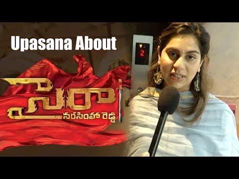 Upasana Watches Sye Raa Narasimha Reddy