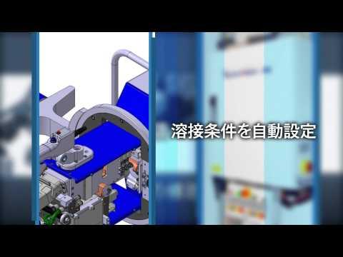 エレマテック社 全自動スポット溶接機-MIDIスポットビジョン
