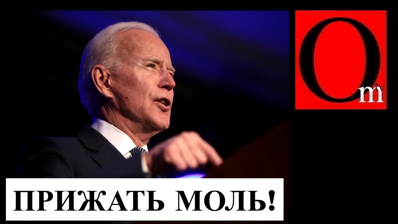 Хватит! США ударит по армии РФ, если полезет захватывать новые территории Ук?