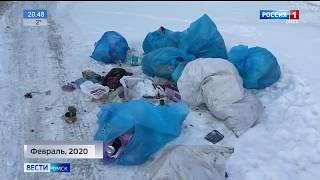 В Омске пересмотрят тариф на вывоз мусора для жителей частного сектора
