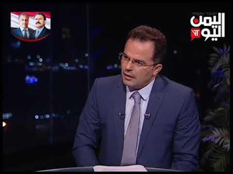 قناة اليمن اليوم - صوت اليمن 21-09-2019