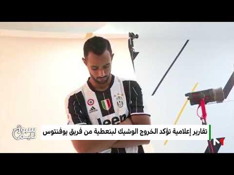 نجم المنتخب المغربي يغادر فريقه الأوروبي