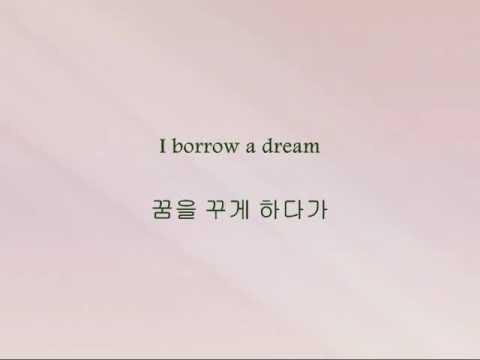 Cho Kyunhyun - Smile [Han & Eng]