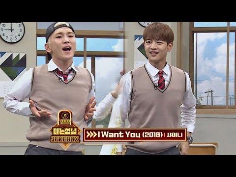 [신곡 무대] 10년 차 아이돌의 위엄(!) 샤이니(SHINee) 'I Want You'♪ 아는 형님(Knowing bros) 132회
