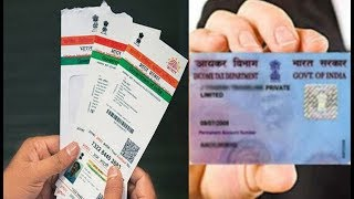 Three 'Aadhaar' deadlines you cannot afford to miss..