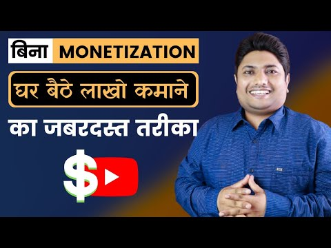 YouTube से भी 5 गुणा ज्यादा यंहा से कमा लोगे 🤑   Earn Money with Online with @Classplus