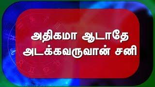 போகர் 7000 | 01 Bogar 7000 | Chandrasekar ( Tamil Talkes