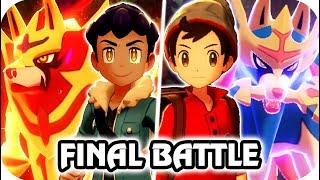 Pokémon Sword & Shield : Hop Final Battle (Zacian Vs Zamazenta)