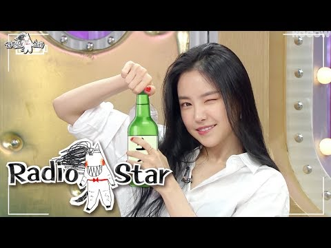 Son Na Eun Can Make Such Pretty Facial Expressions Right Away ♥ [Radio Star Ep 576]