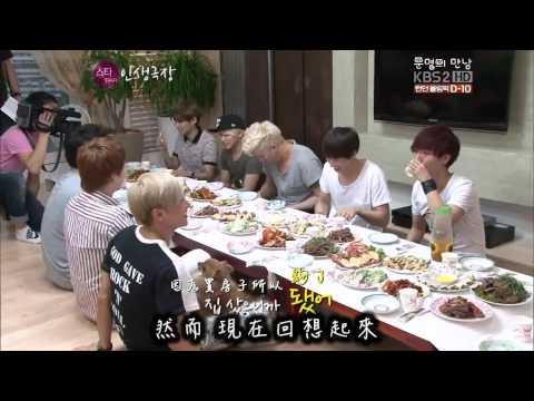 Super Junior-Someday(總有一天) 中文字幕(For Leeteuk)