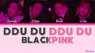black pink lyrics